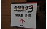 コーエー、Wii『戦国無双3』発表会 テキストライブの画像