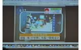 「iPhone 3GS」はビジネスシーンをどう変えるか?の画像