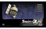 STEINS;GATE(シュタインズ・ゲート)の画像