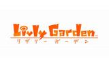 Livly Gardenの画像
