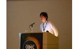 【CEDEC 2009】Squirrelを使ったゲーム開発 Part IIの画像