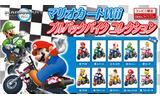今度はバイクフィギュア付き!「マリオカートWii プルバックバイクコレクション」全10種登場!の画像