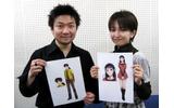 キミはこの謎をすべて解けるか!?『金田一少年の事件簿 悪魔の殺人航海』9月17日発売!の画像