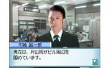 交渉人DSの画像