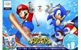 『お天気チャンネル』と連動でバンクーバーの天気までも再現!Wii版『マリオ&ソニック AT バンクーバーオリンピック』の画像