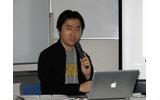 【MSM2009】iPhone、アプリ内課金の可能性を議論の画像