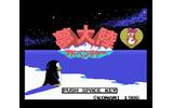 KONAMI、バーチャルコンソール向けMSXゲーム3タイトル11月24日配信!の画像