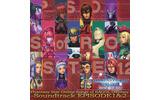 『ファンタシースターポータブル2』発売記念!『ファンタシースター』シリーズのサントラがiTunes Storeで配信決定!の画像