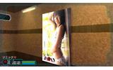 ファンタシースターポータブル2の画像
