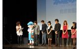 大泉洋/日野社長/橋本監督・舞台挨拶(1)・・・「レイトン教授と永遠の歌姫」の画像