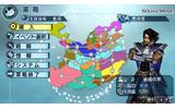 真・三國無双5 Empiresの画像