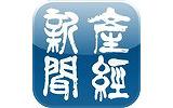 「産経新聞iPhone版」ビューア、CRIの動画再生システム「CRI Sofdec」を採用の画像