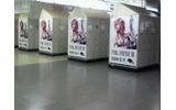 JR新宿駅に『ファイナルファンタジーXIII』巨大広告が登場!の画像