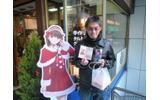 『ラブプラス』クリスマスケーキを買うためにファンが駆けつけるの画像