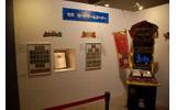 「ザ・テレビゲーム展~その発展を支えたイノべーション~」ゲームの歴史が分かる企画展をレポートの画像