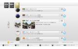 PS3を地デジレコーダーにする「torne(トルネ)」、早速触ってきました!の画像