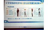 制作手法から宣伝・販売まで「ノベルゲーム制作実践テクニック」・・・IGDA日本 SIG-Indie 第5回研究会の画像