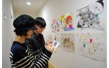 京都精華大学、ニンテンドーDSガイドを活用した卒業作品展を開催の画像