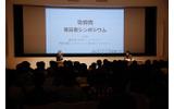 「功労賞だけどまだまだ現役」宮本茂×河津秋敏・・・メディア芸術祭シンポジウムの画像
