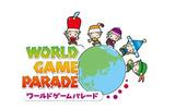 マーベラス、世界各国の良質なWiiウェアタイトルを「ワールドゲームパレード」として発売 の画像