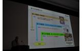 【OGC2010】ベクターの梶並社長が語るゲームメーカーへの転身の画像