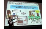 【OGC2010】ニコニコ動画が目指す、あさってへの進化・・・ニワンゴ杉本社長の画像