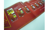 『みんなのオススメセレクション』パンフレット配布中の画像