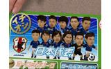 ファーストフード店でJリーグ注文!?『『サカつくDS ワールドチャレンジ2010』TVCMがオンエアの画像