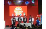 「New スーパーマリオブラザーズWii コインバトル日本一決定戦」関東大会の画像