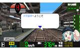 電車でGO!JR京都線の画像
