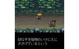 風来のシレンDX 月影村の怪物の画像