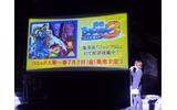 『戦国BASARA3』7月29日にWiiとPS3で出陣!の画像