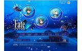 『Fate/EXTRA』7つのキーワードを元にした紹介ムービーを一挙公開の画像