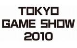 東京ゲームショウ2010のメインビジュアル公開、テーマは「GAMEは、新章へ」の画像