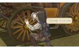 トトリのアトリエ~アーランドの錬金術士2~の画像