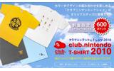 色々なマリオがデザインされた「クラブニンテンドーTシャツ2010」 ― 期間限定で景品に登場の画像