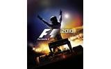 PS3/Xbox360『F1 2010』発売日決定、予約特典は「オリジナル マジックインキ グリーン」の画像