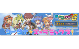 『剣と魔法と学園モノ。2G』、「ケータイ★キャラミックス!」にてきせかえコンテンツを配信の画像