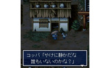 【女の子もゲームしよう】第33回 1996年のシレンたちに再び会えるの画像