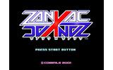 『ZANAC×ZANAC』『奏(騒)楽都市OSAKA』の画像