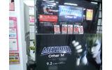 『METROID : Other M』、ヨドバシAkibaで店頭体験会開催の画像