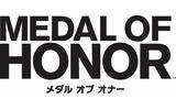 メダル オブ オナーの画像