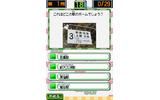 電車でGO!特別編 ~復活!昭和の山手線~の画像