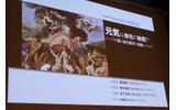 【CEDEC 2010】独立系デベロッパーが語る元気がある会社の秘密の画像