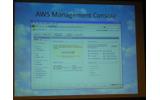 【CEDEC 2010】ソーシャルゲーム成功のためのアマゾンクラウド(AWS)活用術の画像