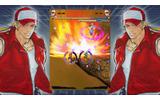 KOF SKY STAGEの画像