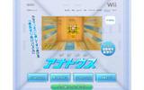 任天堂の新作Wiiウェア『すりぬけアナトウス』配信開始、体験版も用意の画像