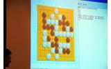 【CEDEC 2010】最強の囲碁AI求む・・・「超速碁九路盤囲碁AI対決」の画像