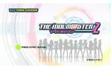 アイドルマスター2 トライアルエディションの画像