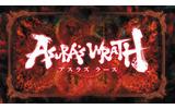 ASURA'S WRATHの画像